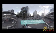 Patching the Nadir Using Mettle SkyBox and After Effects in 360 Video