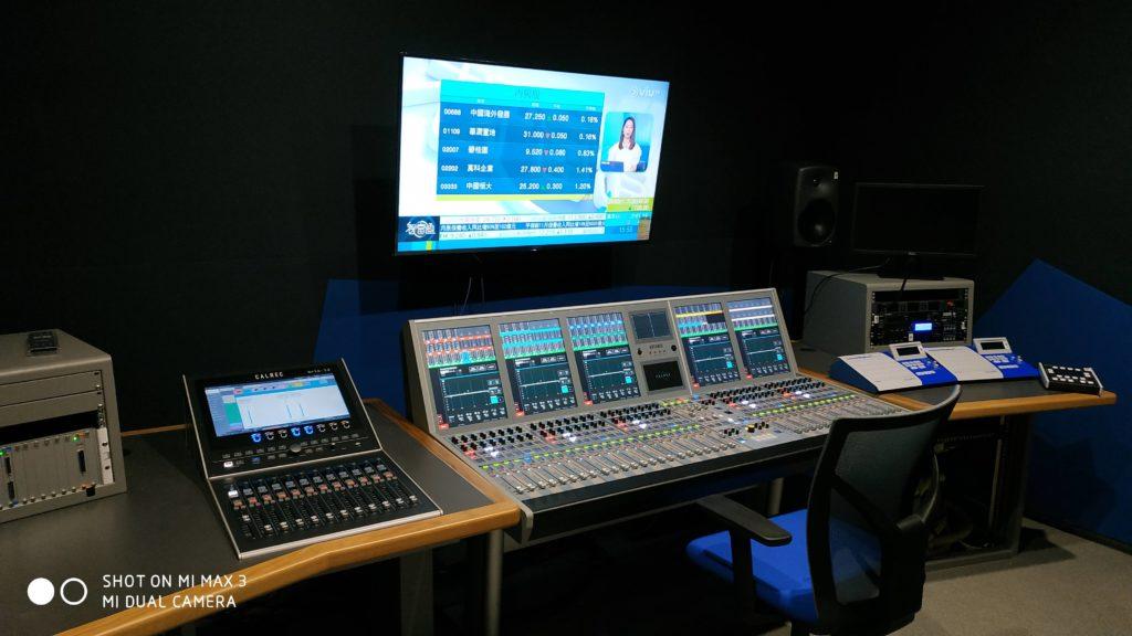 Hong Kong's ViuTV Upgrades Its Audio and Prepares for an IP